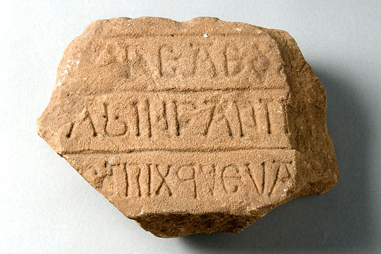 Inscribed fragment of an Anglian grave marker found at Whitby Abbey